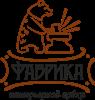 Фабрика Ковки