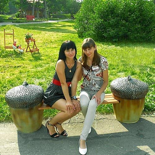 Садово парковая скамейка