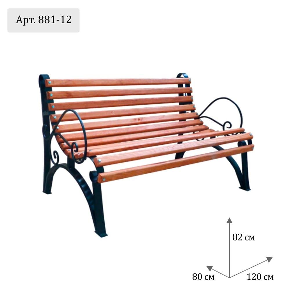 Скамейка для дачи со спинкой
