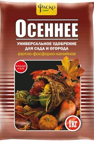 Осеннее удобрение фаско