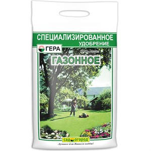 Удобрение газонное Гера  2,5кг