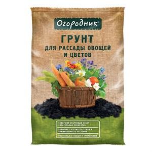 Грунт Огородник для рассады овощей и цветов