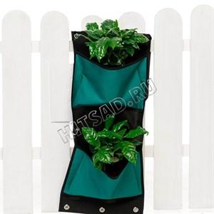 Настенное кашпо для цветов