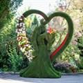 Топиарная фигура Влюбленные для сада