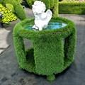 Топиарная фигура столик для сада и парка