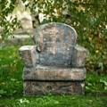 Кресло камень из стеклопластика