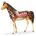 Садовая фигура Конь большой - фото 28753