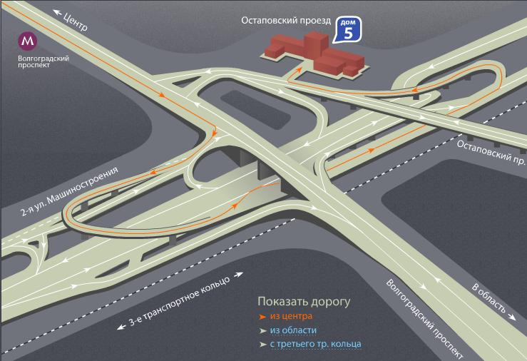 Пункт самовывоза Хитсад, дорога из Центра Москвы
