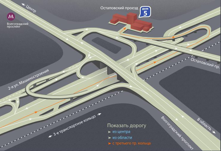 Пункт самовывоза Reklam.ru дорога с Третьего тр. кольца
