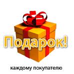 "<h4 class=""title_news_article"">ПОДАРКИ КАЖДОМУ покупателю !!!</h4>"