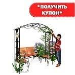"<h4 class=""title_news_article""><span style=""color:red;"">500 рублей в подарок!</span></h4>"