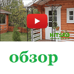 "<span class=""title_news_article"">Видеообзор садовых арок</span>"