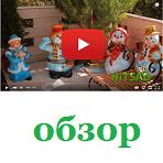 "<span class=""title_news_article"">Новогодний декор от Хитсад. А Вы подготовились к празднику?</span>"