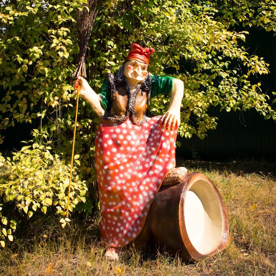 Садовая фигура  Баба-Яга