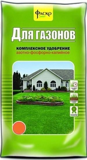 Удобрение для газонов фаско