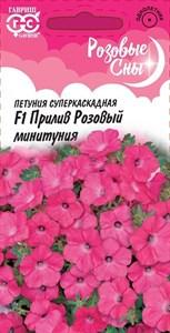 Петуния Прилив розовый 5шт