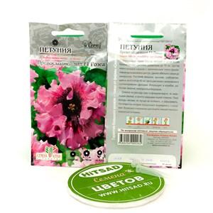 Семена петуния превосходнейшая Розея семена алтая