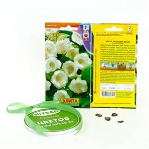 Семена цветов Кобея белая аэлита