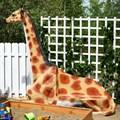Диван для сада Жираф