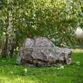 Камень для сада