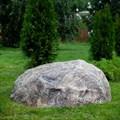 Искусственный камень F03095