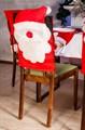 Чехол для стула Санта Клаус - фото 51989