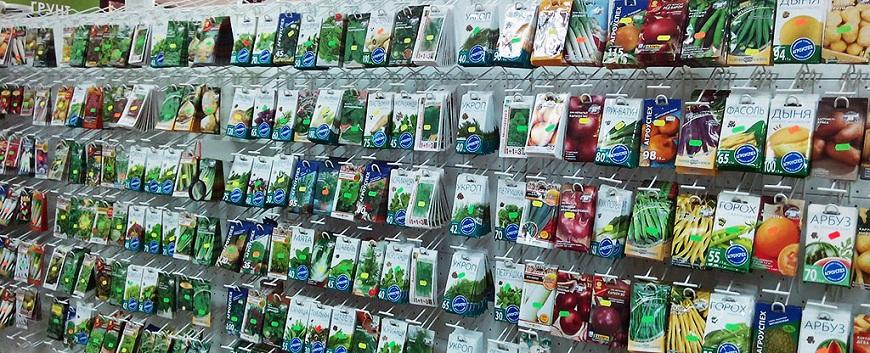 Ассортимент семян Агроуспех